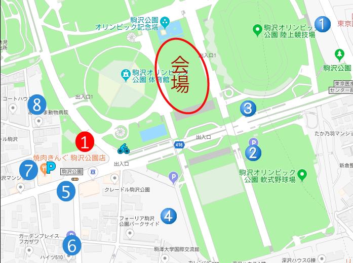 東京ラーメンショー,2018,一風堂,中本,コラボ,ラーメン1