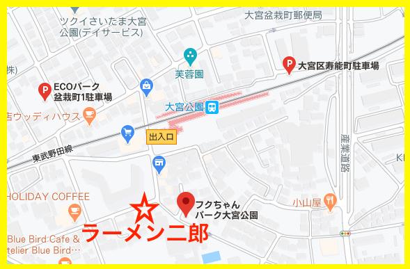 ラーメン二郎大宮公園駅前店の小ぶたのまとめと感想