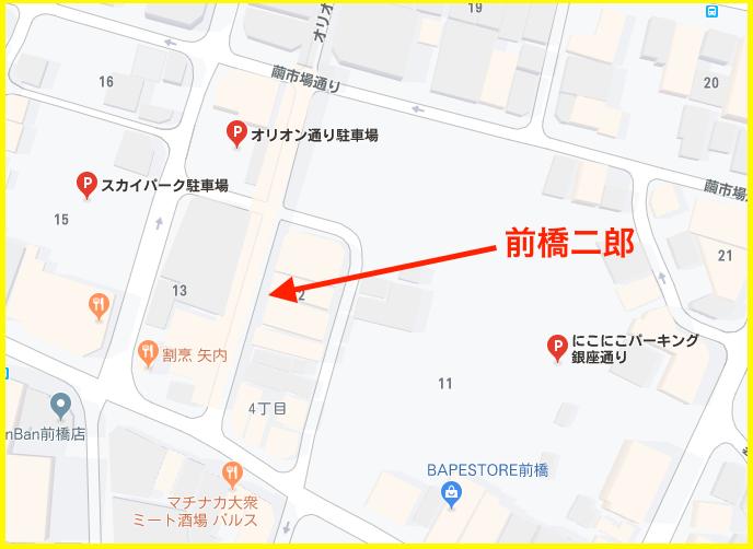 ラーメン二郎前橋千代田町店付近の駐車場