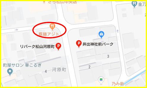 松山の二郎系『豚麺アジト』・駐車場