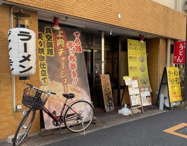名古屋のジャンキーモンキーjr外観