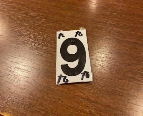 名古屋のジャンキーモンキーjrの番号札