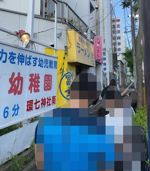 ラーメン富士丸西新井大師店に到着3