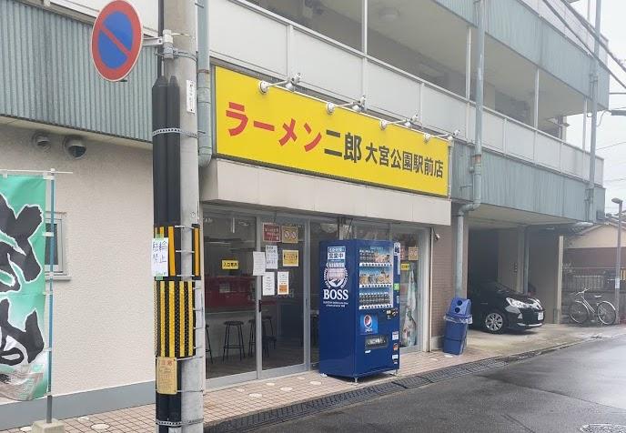 ラーメン二郎大宮公園駅前店に到着3