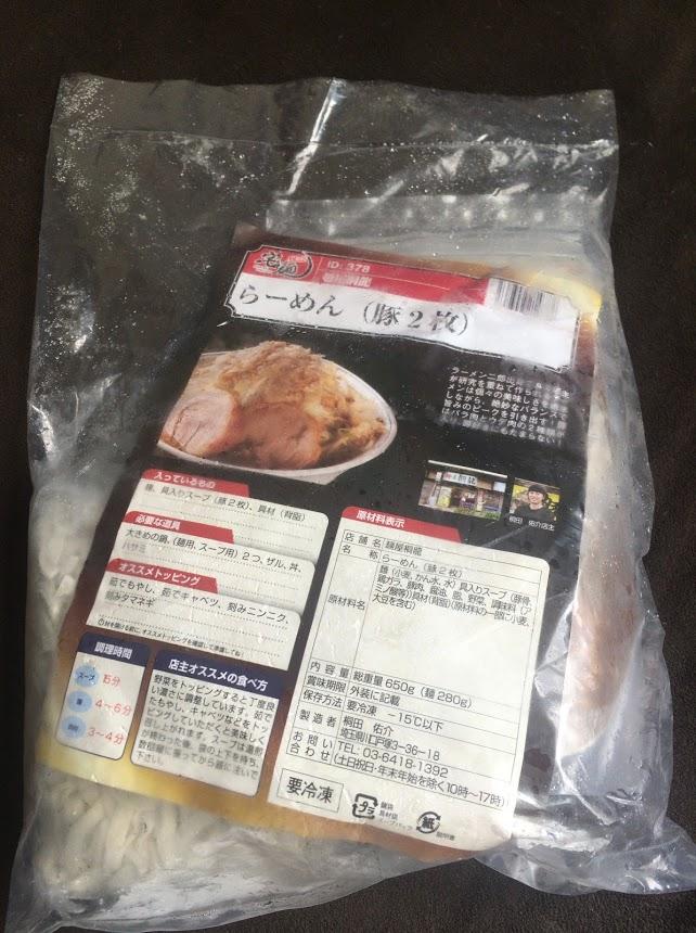 宅麺,桐龍,ラーメン1
