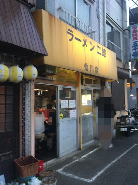 仙川二郎2