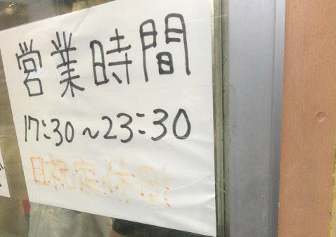 仙川二郎5