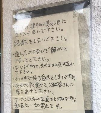 二郎,新代田,量,感想,麺,ルール,15