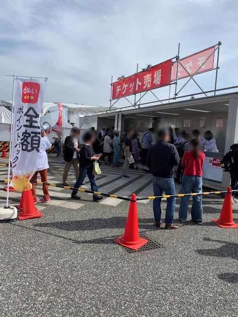 東京ラーメンショー,2018,一風堂,中本,コラボ,ラーメン17