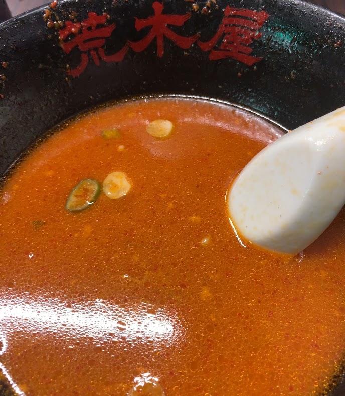 蒲田の荒木屋で限定メニューの愛海鮮五目麻婆麺と激ヤバチャーシュー15