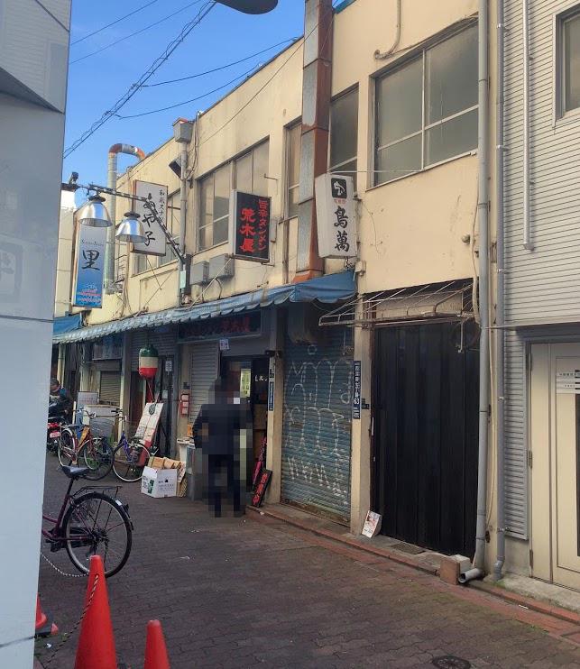 蒲田の荒木屋で限定メニューの愛海鮮五目麻婆麺と激ヤバチャーシュー18