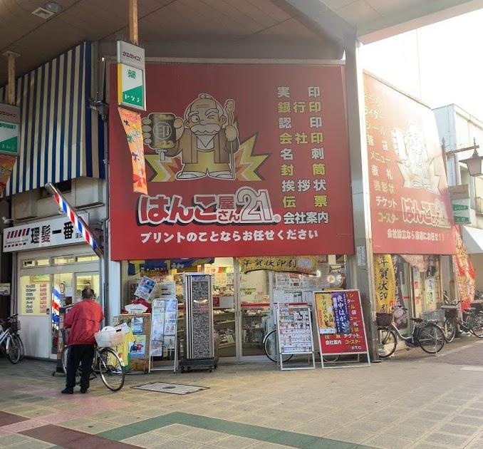 蒲田の荒木屋で限定メニューの愛海鮮五目麻婆麺と激ヤバチャーシュー17