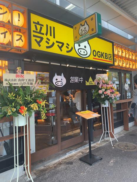 立川マシマシOGKB(荻窪)店・外観