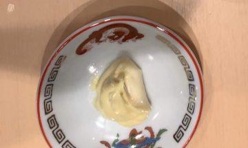 ラーメン豚山中野店で汁なし-からしマヨ