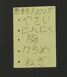 ホーチミンのRamen ENO(ラーメン エノ)-無料トッピング
