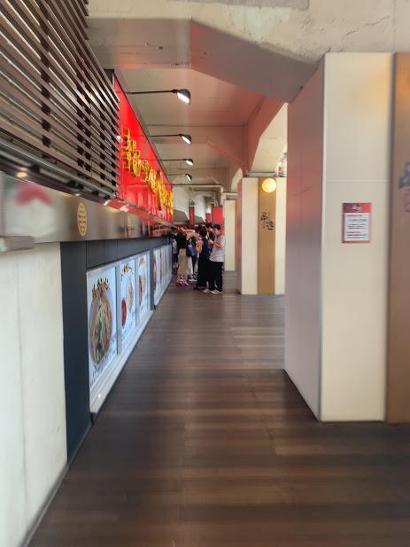 中本品川店でポパインド-待ち