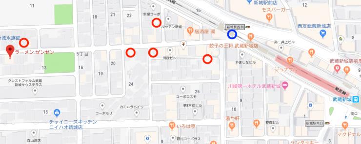 蓮彌,店長,ゼンゼン,ZENZEN,武蔵新城,ラーメン,1