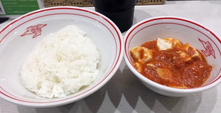 中本の飯物